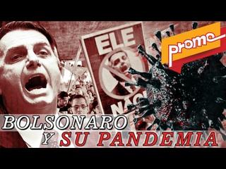 Promo – Detrás De La Razón: