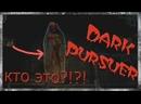 LevionВдвоем в ночном лесу с монстром / машина сломалось в кошмарном лесу - Dark Pursuer
