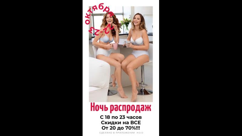 Видео от Анны Сорокиной