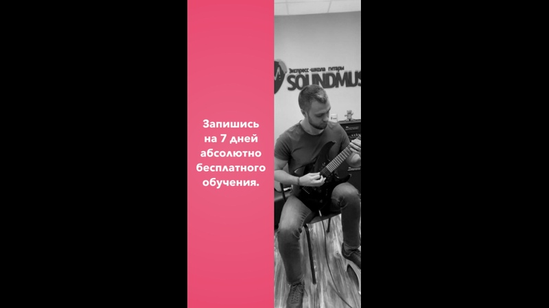 Видео от Максима Нечаева