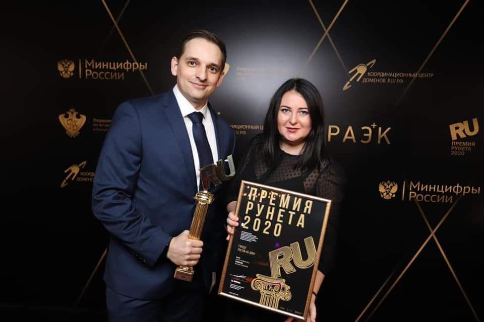 Ростов признан ИТ-столицей России, Таганрог оказался на 4 месте