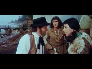 The Trap (1966)