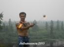 Фотоальбом Рината Султанова