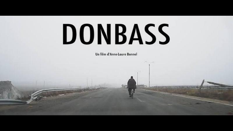 Анн Лор Боннель Донбасс