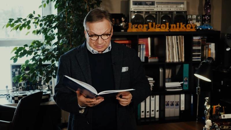 Игорь Угольников читает «Маленький принц»