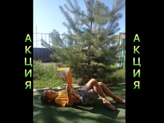 Arkadi Gaydartan video