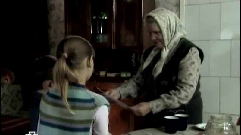 Zveroboy 3 Sezon 15 16 Seriya