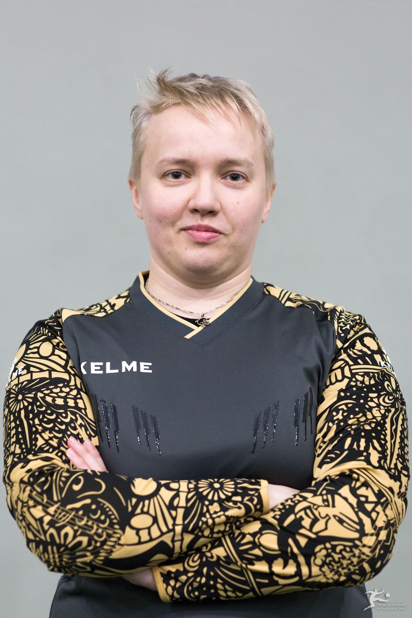 Екатерина Ионочкина