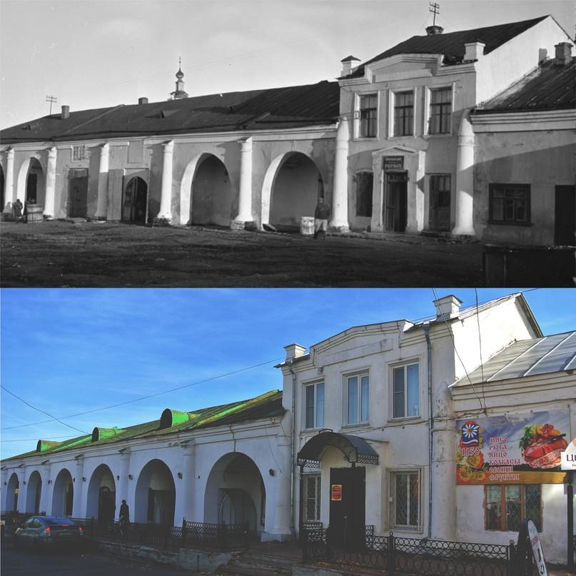 Торговые ряды 1948 г. /2020 г.
