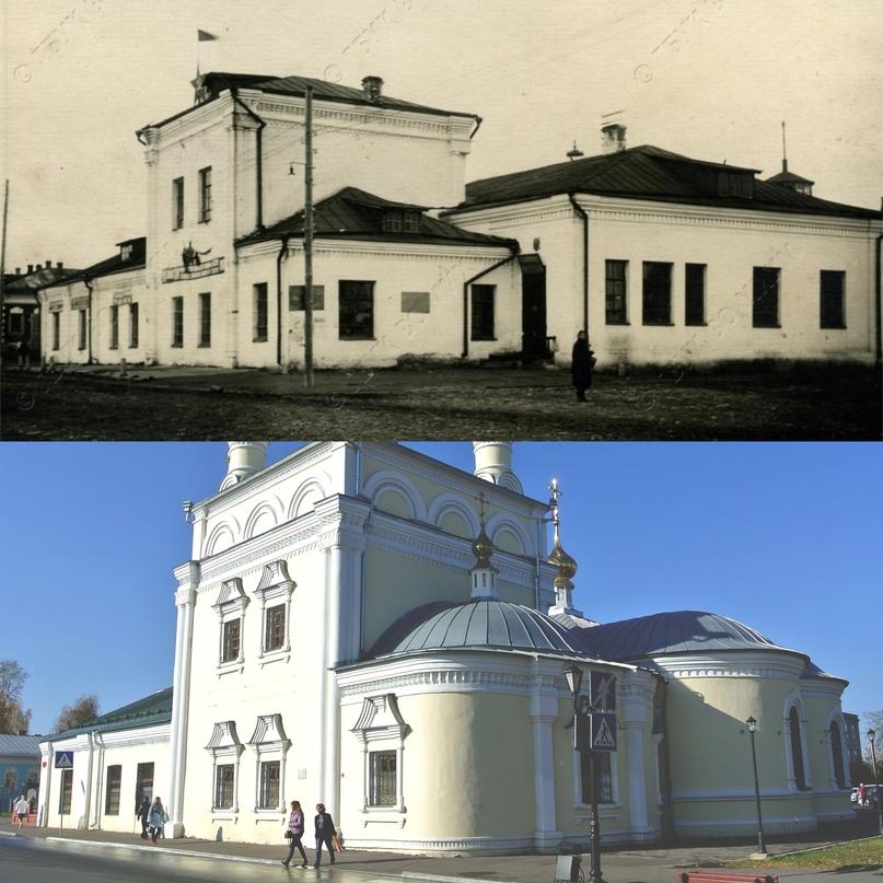 Школа рабочей молодежи 1930 г. / Вознесенская церковь 2020 г.