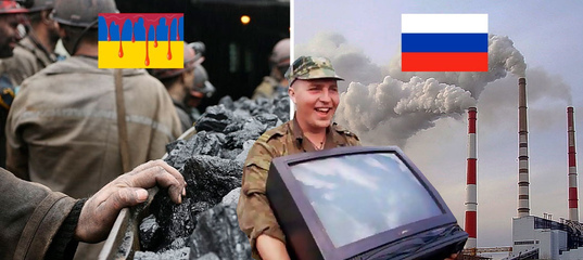 Работа Новочеркасской ГРЭС на ворованном угле Донбасса доказана (расследование) | Владимир Шпак