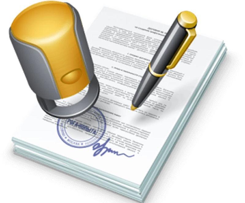 Соглашение о передаче ноу-хау Ташкент