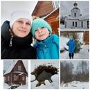 Гафурова Елена   Ржев   35