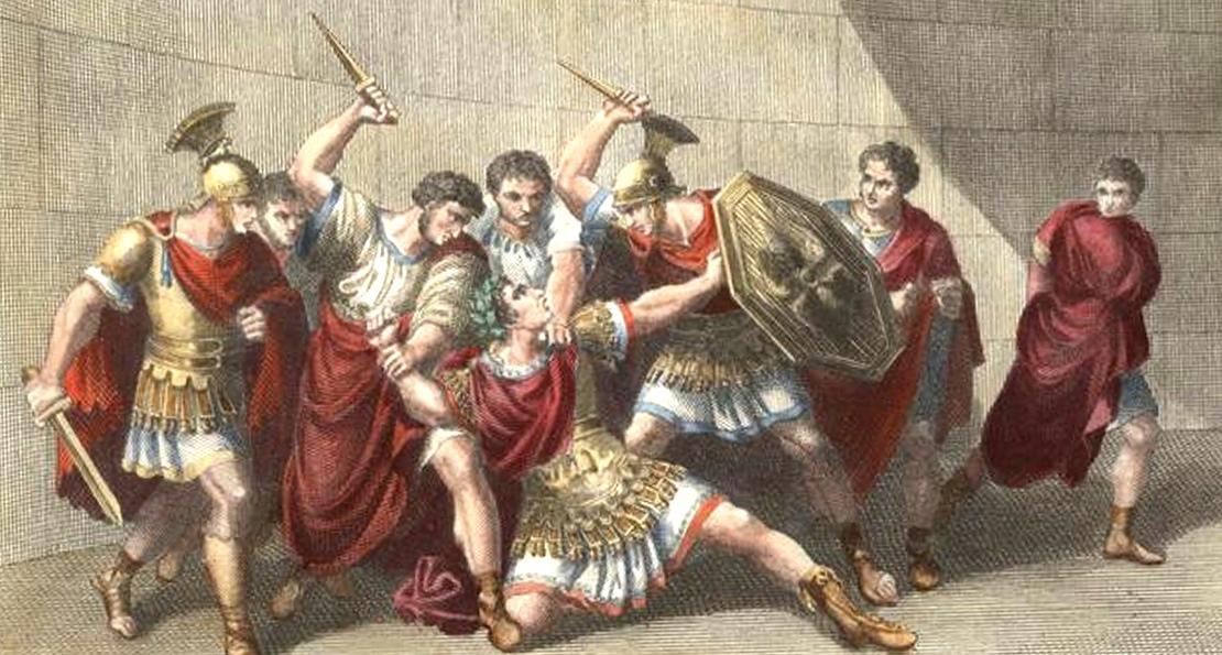 Бесчинства преторианцев