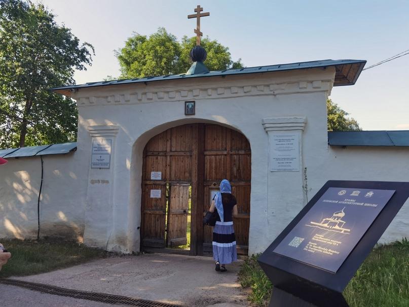 Вход на территорию Мирожского монастыря