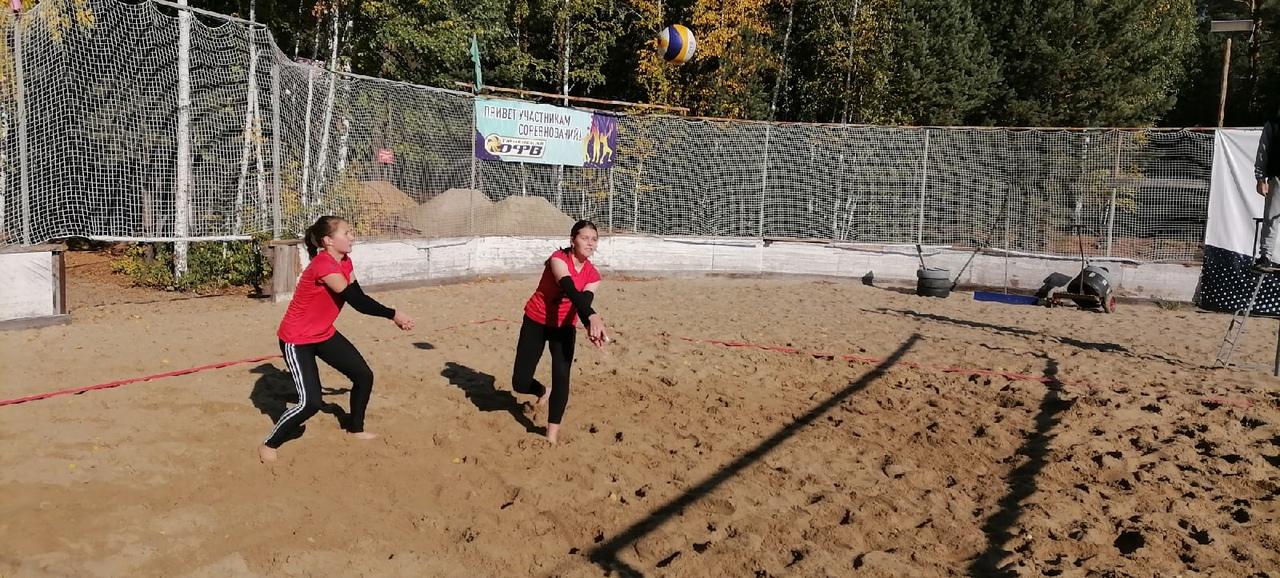 В субботу 18 сентября на базе отдыха «Боровое» прошел Кубок Тюменской области по пляжному волейболу.