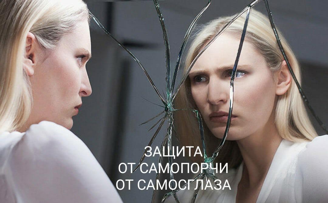 Программы от Елены Руденко - Страница 4 R7YckTMePag