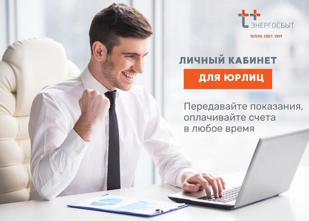 Возможности онлайн сервисов для юридических лиц  С...