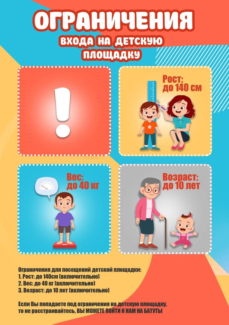 Ярославль для детей: куда сходить на выходных? ПолетайКа, изображение №5