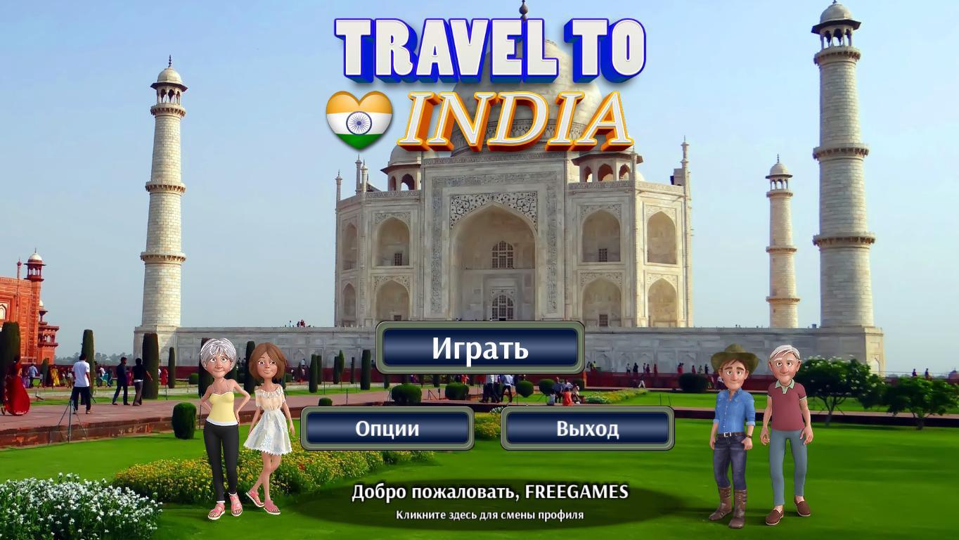 Путешествие по Индии | Travel to India (En/Rus)