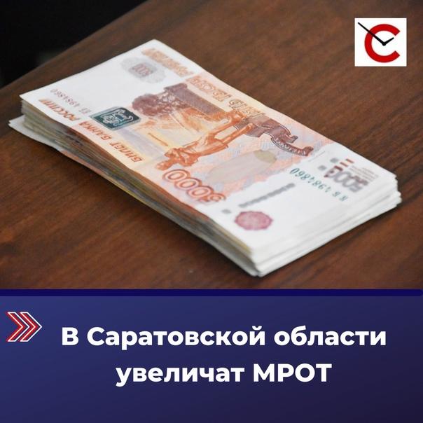 В Саратовской области работодателей-коммерсантов о...