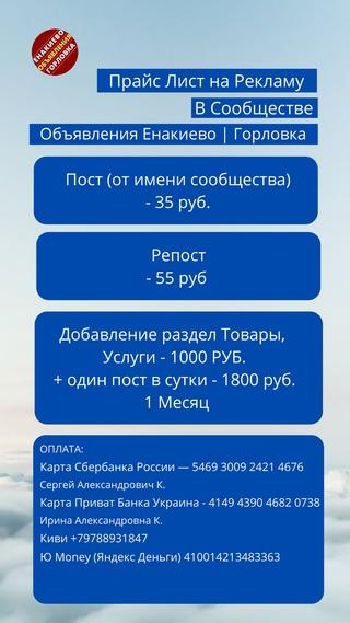 ✅ПАССАЖИРСКИЕ ПЕРЕВОЗКИ ДНР- РОССИЯ