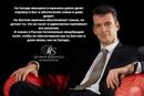 Губарев Илья | Тольятти | 40