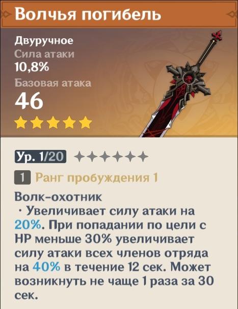 Новичку об оружии. Двуручные мечи, зображення №2
