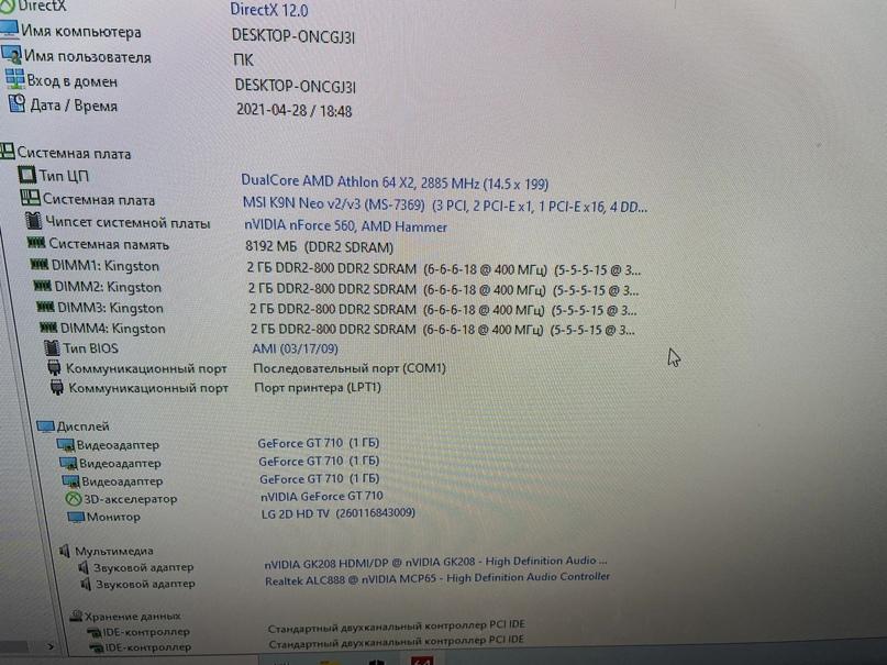 Купить отличный компьютер для работы.   Объявления Орска и Новотроицка №23807