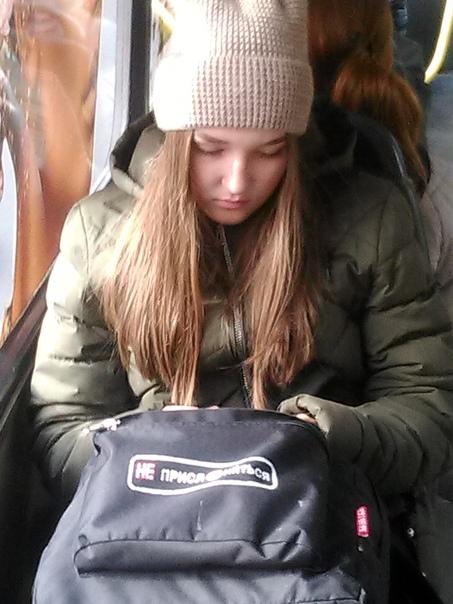 Ехали с тобой в одном автобусе №2 11.09.21 15:28 ты сидел...