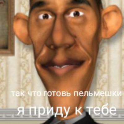 Хххххфиксик Никита-Шомов