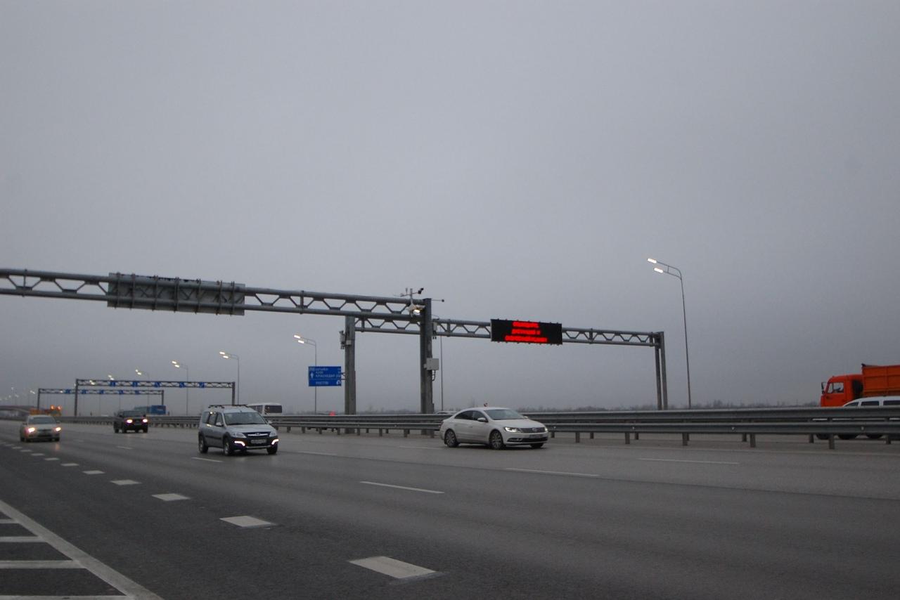 На дорогах Ростовской области в 2020 году камеры зафиксировали более 2,7 млн нарушений ПДД