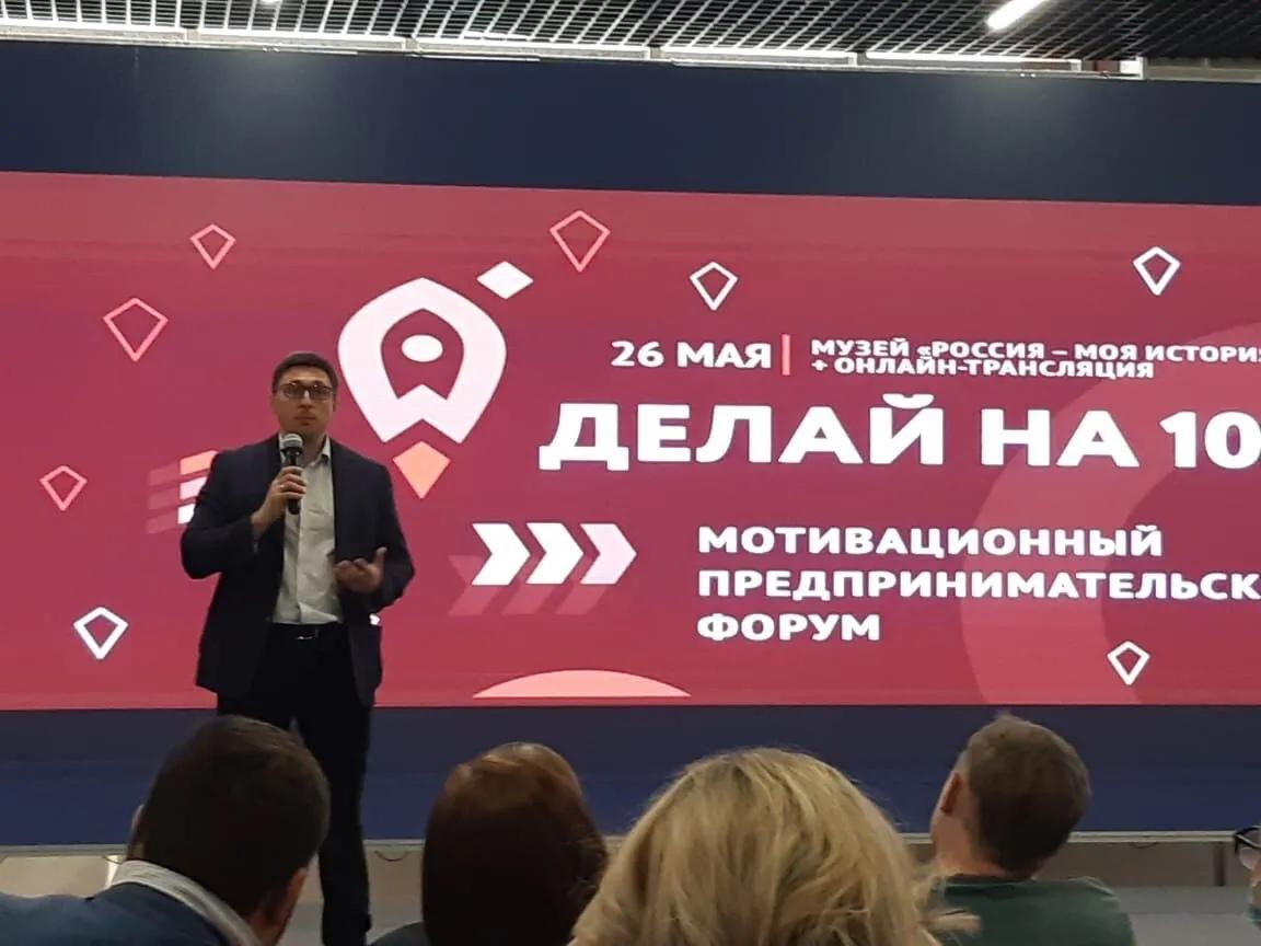 Вчера, в День российского предпринимательства, в Саратове состоялся второй мотивационный форум «Делай на 100»
