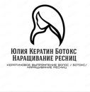 Фотоальбом Юлии Фокиной