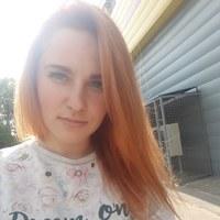 ИринаСвиридова