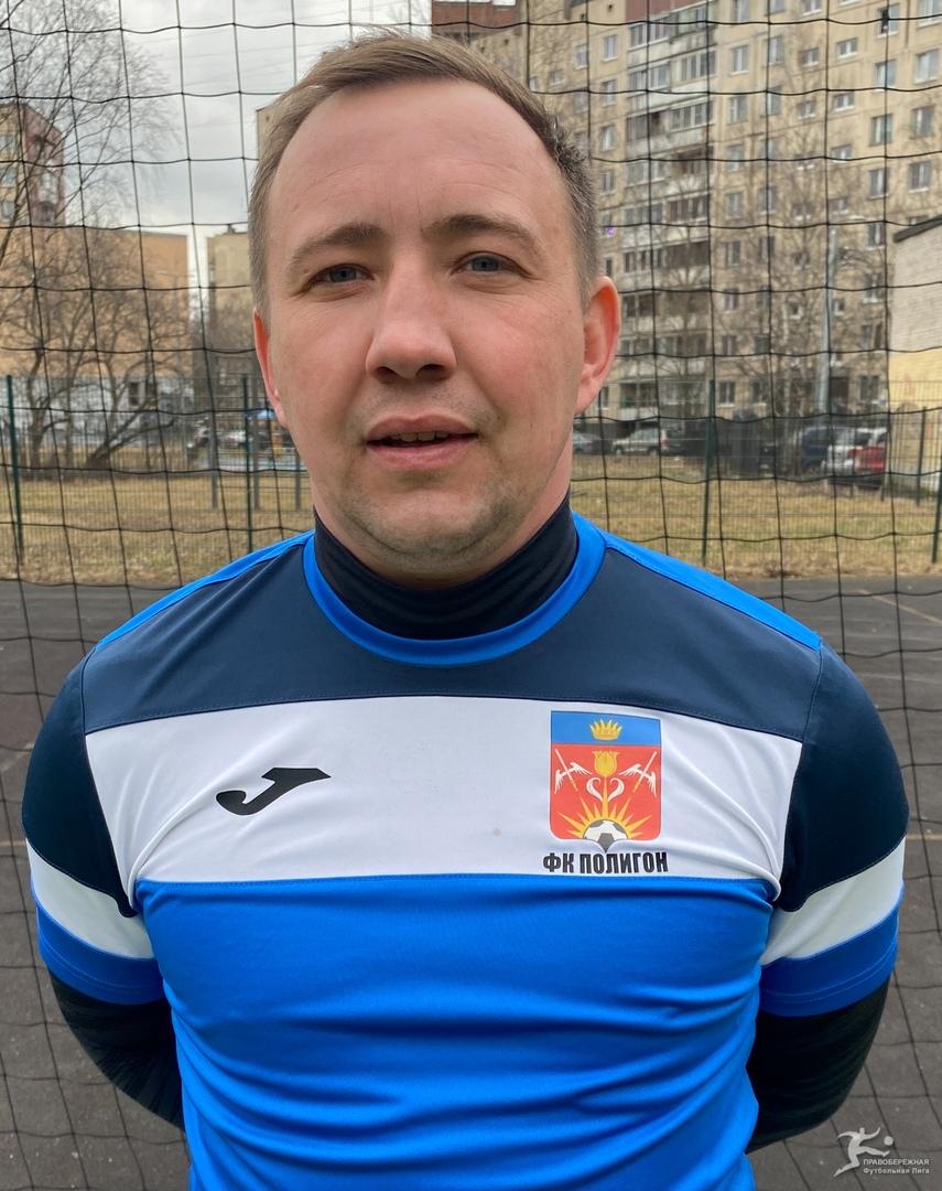 Фастунов Сергей