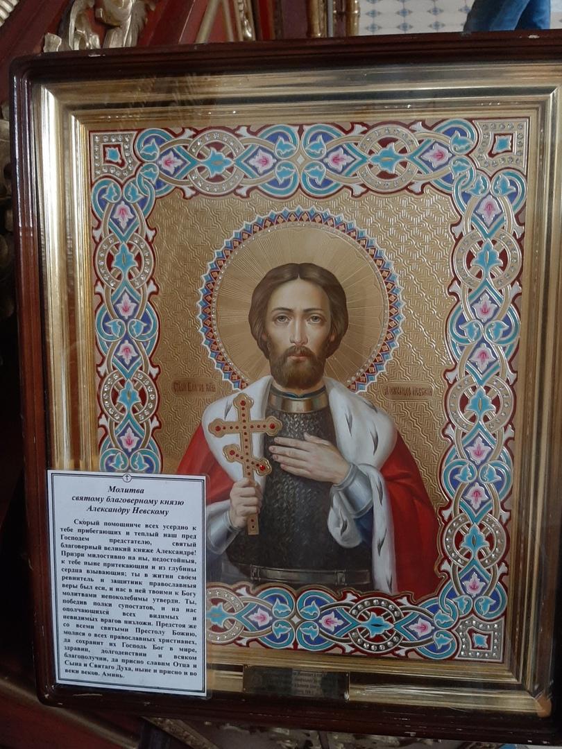 Псков. кремль. Свято-Троицкий собор. Икона святого благоверного князя Александра Невского
