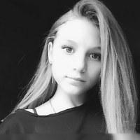 Арина Рудакова