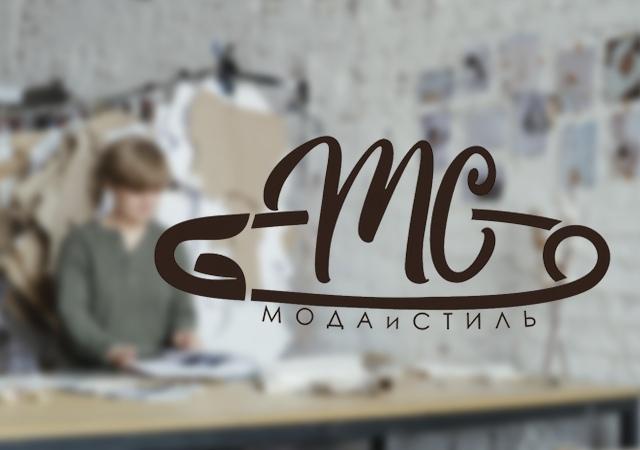 Логотип компании по ремонту одежды Мода и Стиль в Пензе