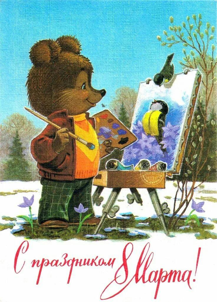 «Волшебные открытки Владимира Зарубина» арт-час, изображение №9