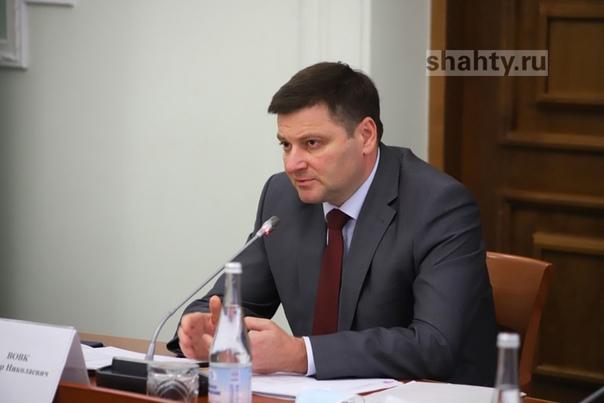 Василий Голубев уволил своего заместителя  Замести...