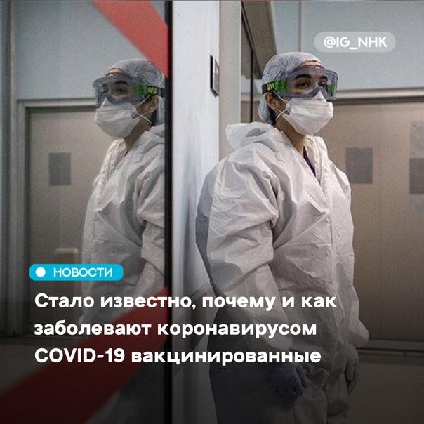 Как сообщает Ufanotes.ru со ссылкой на «Татар-инфо...