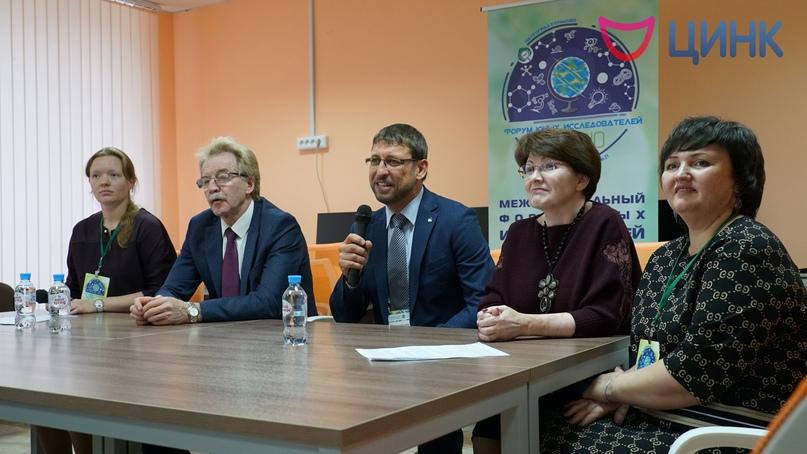 Форум юных исследователей ждёт участников, изображение №3