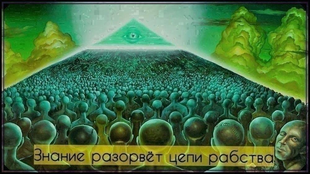АНТИУТОПИЯ  УТОПИЯ 178121