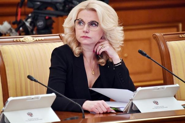 Вице-премьер Татьяна Голикова также предложила:  -...