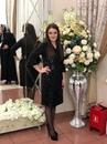 Саида Хатуова