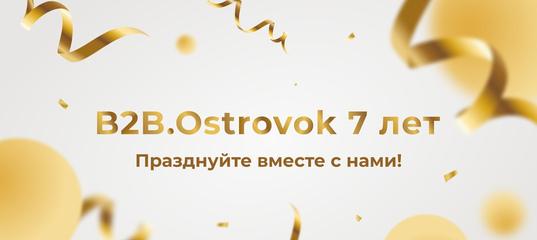B2B.Ostrovok — Знаю о мире путешествий всё!