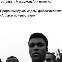 Бека Абылхапов