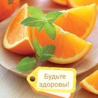 ОльгаЛебедева