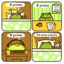 Фотоальбом Ивана Роскина